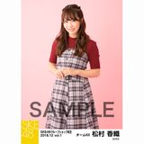 SKE48 2018年12月度 net shop限定個別生写真5枚セットvol.1 松村香織