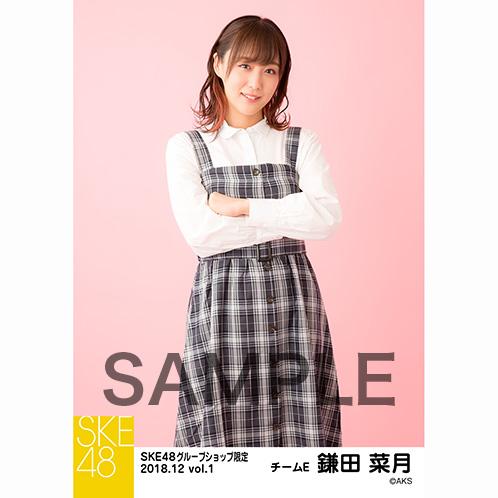 SKE48 2018年12月度 net shop限定個別生写真5枚セットvol.1 鎌田菜月