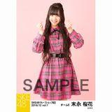 SKE48 2018年12月度 net shop限定個別生写真5枚セットvol.1 末永桜花