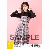 SKE48 2018年12月度 net shop限定個別生写真5枚セットvol.1 谷真理佳