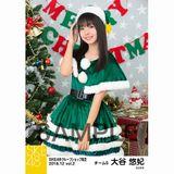 SKE48 2018年12月度 net shop限定個別生写真5枚セットvol.2 大谷悠妃