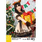SKE48 2018年12月度 net shop限定個別生写真5枚セットvol.2 北川愛乃