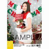 SKE48 2018年12月度 net shop限定個別生写真5枚セットvol.2 北川綾巴