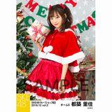SKE48 2018年12月度 net shop限定個別生写真5枚セットvol.2 都築里佳