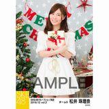 SKE48 2018年12月度 net shop限定個別生写真5枚セットvol.2 松井珠理奈