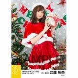 SKE48 2018年12月度 net shop限定個別生写真5枚セットvol.2 江籠裕奈