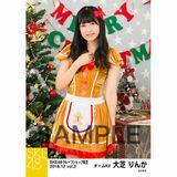SKE48 2018年12月度 net shop限定個別生写真5枚セットvol.2 大芝りんか