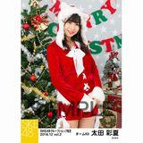 SKE48 2018年12月度 net shop限定個別生写真5枚セットvol.2 太田彩夏