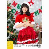 SKE48 2018年12月度 net shop限定個別生写真5枚セットvol.2 小畑優奈