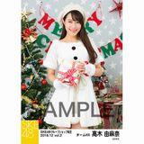 SKE48 2018年12月度 net shop限定個別生写真5枚セットvol.2 高木由麻奈
