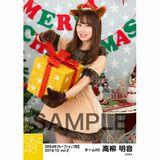 SKE48 2018年12月度 net shop限定個別生写真5枚セットvol.2 高柳明音
