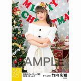 SKE48 2018年12月度 net shop限定個別生写真5枚セットvol.2 竹内彩姫