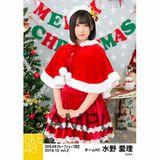 SKE48 2018年12月度 net shop限定個別生写真5枚セットvol.2 水野愛理