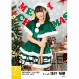 SKE48 2018年12月度 net shop限定個別生写真5枚セットvol.2 浅井裕華