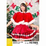 SKE48 2018年12月度 net shop限定個別生写真5枚セットvol.2 井田玲音名