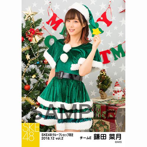 SKE48 2018年12月度 net shop限定個別生写真5枚セットvol.2 鎌田菜月