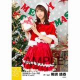 SKE48 2018年12月度 net shop限定個別生写真5枚セットvol.2 熊崎晴香