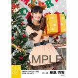 SKE48 2018年12月度 net shop限定個別生写真5枚セットvol.2 倉島杏実