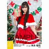 SKE48 2018年12月度 net shop限定個別生写真5枚セットvol.2 末永桜花