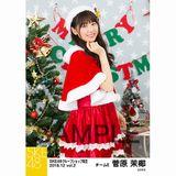 SKE48 2018年12月度 net shop限定個別生写真5枚セットvol.2 菅原茉椰