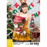 SKE48 2018年12月度 net shop限定個別生写真5枚セットvol.2 須田亜香里