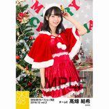 SKE48 2018年12月度 net shop限定個別生写真5枚セットvol.2 髙畑結希
