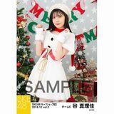SKE48 2018年12月度 net shop限定個別生写真5枚セットvol.2 谷真理佳
