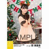 SKE48 2018年12月度 net shop限定個別生写真5枚セットvol.2 西満里奈