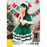 SKE48 2018年12月度 net shop限定個別生写真5枚セットvol.2 平田詩奈
