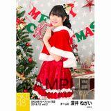 SKE48 2018年12月度 net shop限定個別生写真5枚セットvol.2 深井ねがい