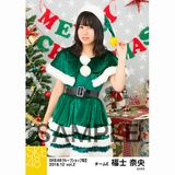 SKE48 2018年12月度 net shop限定個別生写真5枚セットvol.2 福士奈央