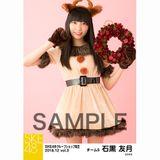 SKE48 2018年12月度 net shop限定個別生写真5枚セットvol.3 石黒友月