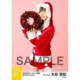 SKE48 2018年12月度 net shop限定個別生写真5枚セットvol.3 大谷悠妃