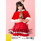 SKE48 2018年12月度 net shop限定個別生写真5枚セットvol.3 北川愛乃