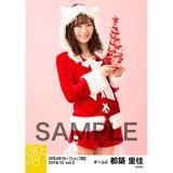SKE48 2018年12月度 net shop限定個別生写真5枚セットvol.3 都築里佳