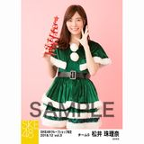 SKE48 2018年12月度 net shop限定個別生写真5枚セットvol.3 松井珠理奈