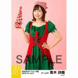 SKE48 2018年12月度 net shop限定個別生写真5枚セットvol.3 青木詩織