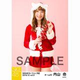 SKE48 2018年12月度 net shop限定個別生写真5枚セットvol.3 内山命