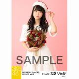 SKE48 2018年12月度 net shop限定個別生写真5枚セットvol.3 大芝りんか