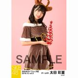 SKE48 2018年12月度 net shop限定個別生写真5枚セットvol.3 太田彩夏