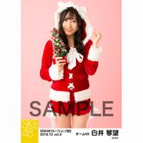 SKE48 2018年12月度 net shop限定個別生写真5枚セットvol.3 白井琴望