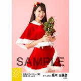 SKE48 2018年12月度 net shop限定個別生写真5枚セットvol.3 高木由麻奈