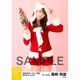 SKE48 2018年12月度 net shop限定個別生写真5枚セットvol.3 高柳明音