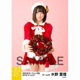SKE48 2018年12月度 net shop限定個別生写真5枚セットvol.3 水野愛理