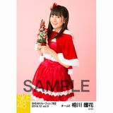 SKE48 2018年12月度 net shop限定個別生写真5枚セットvol.3 相川暖花