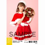 SKE48 2018年12月度 net shop限定個別生写真5枚セットvol.3 鎌田菜月
