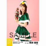 SKE48 2018年12月度 net shop限定個別生写真5枚セットvol.3 熊崎晴香