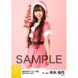 SKE48 2018年12月度 net shop限定個別生写真5枚セットvol.3 末永桜花