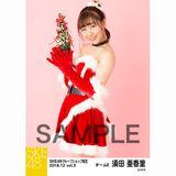 SKE48 2018年12月度 net shop限定個別生写真5枚セットvol.3 須田亜香里