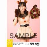 SKE48 2018年12月度 net shop限定個別生写真5枚セットvol.3 髙畑結希